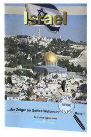 Israel - Dr. Lothar Gassmann